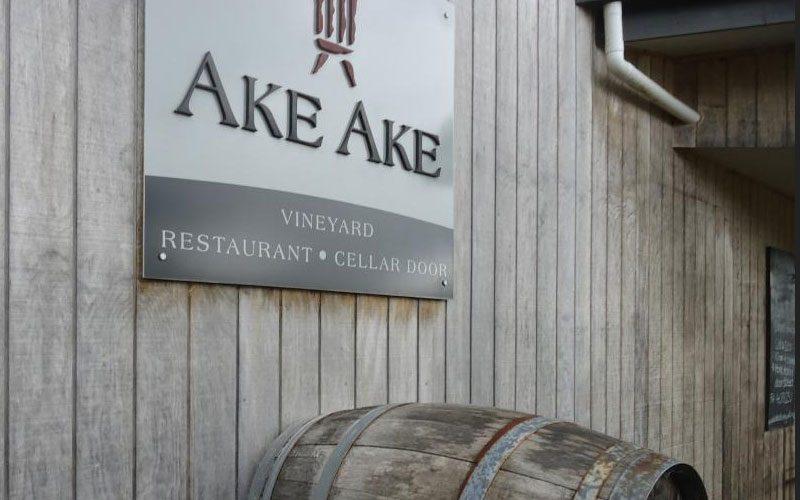 Ake Ake Restaurant
